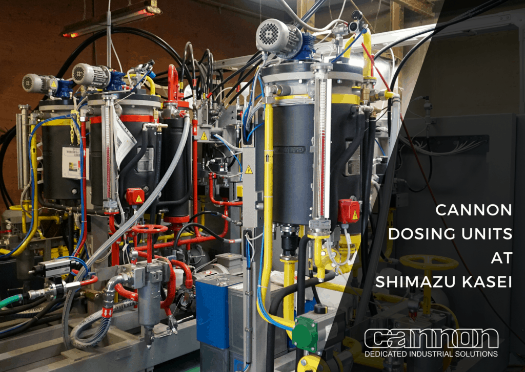 Cannon dosing unit @ Shimazu Kasei